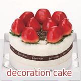 1番人気!バニラ香り付きフェイスタオルで出来たイチゴデコレーションケーキお祝いにサプライズ!