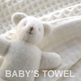 化学染料使用せず赤ちゃんのお肌に優しいベビータオルセット