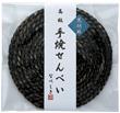 鍋敷き(黒ごま)
