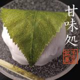 タオルで出来た和菓子でサプライズ!