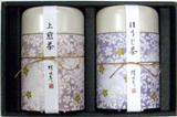 桂由美の銘茶ギフト