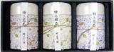 桂由美の銘茶ギフトセット